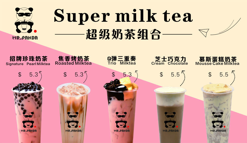 Melbourne - MrpandaTea - Super milk tea